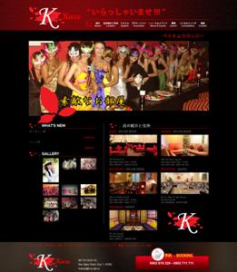 Thiết kế website Nhà Hàng kazegroup