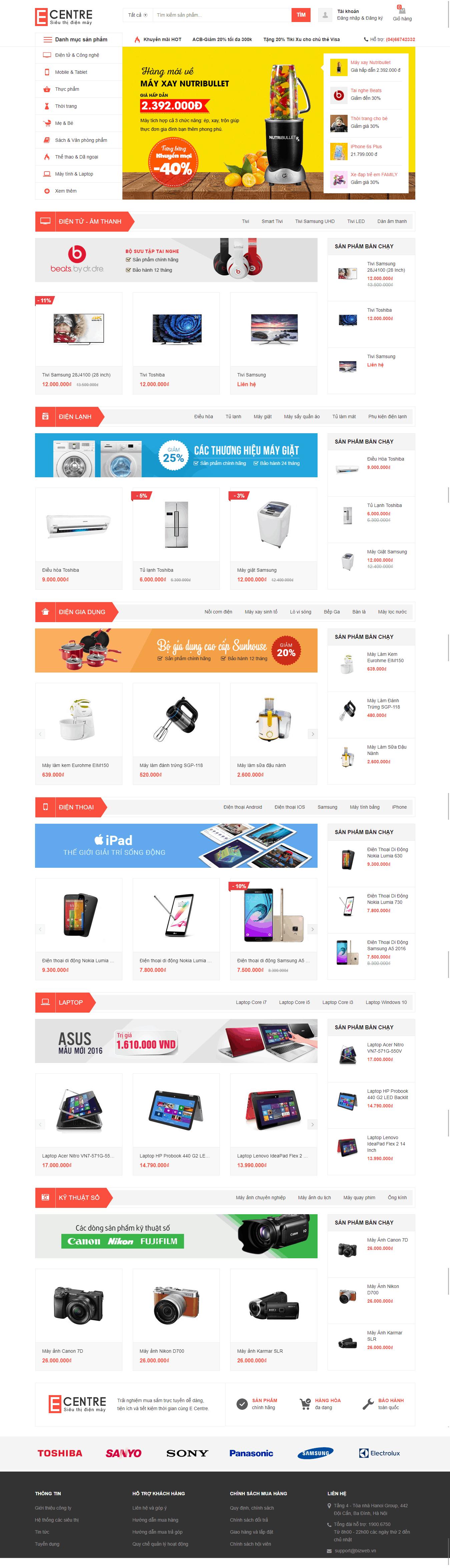 Thiết kế website Thiết kế website sản phẩm E Centre